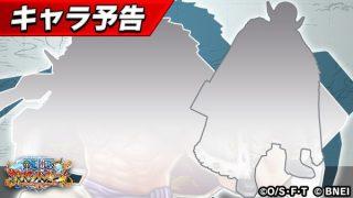 サウスト 白ひげ アニマルコートの評価と技・必殺技シーンカード